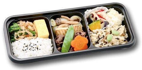 低カロリー 冷凍弁当