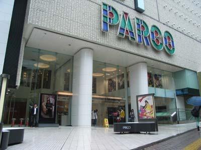 福岡PARCO-パルコ-