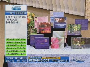 ショッピング Qvc jp テレビ