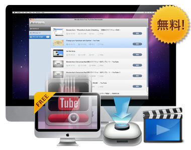 Mac OS X で起動可能なインストールディスクを作 …