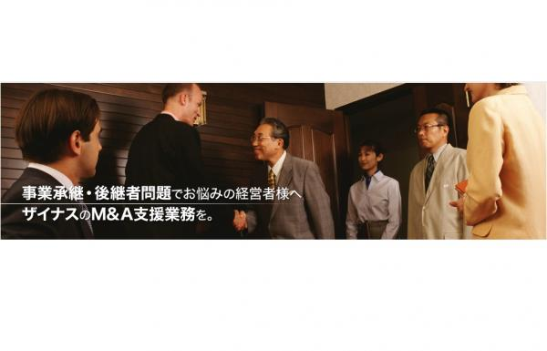 会計士 坂田 英夫 公認 ご挨拶