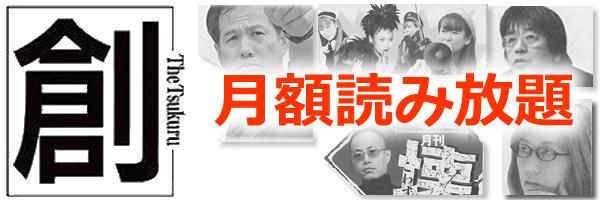 東証1部上場企業の 株式会社片山製薬所/(大阪)研究開発職