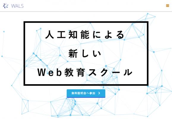 「【成功の秘訣はこれ!】プログラミング初心者向けスクール&サイト活用法」の画像