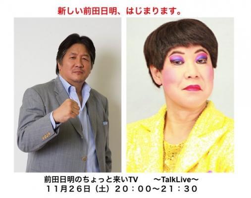 株式会社ジャパンドリーム