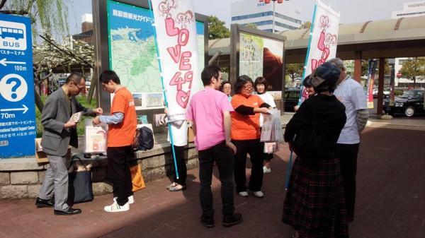 認定NPO法人子宮頸がんを考える市民の会