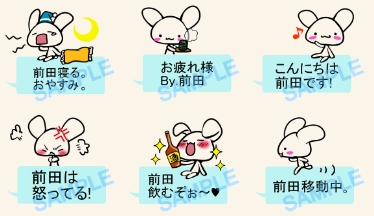 LINEスタンプ 苗字シリーズ「前田さんが使うスタンプ」をLINEクリエイターズにて配信開始!画像