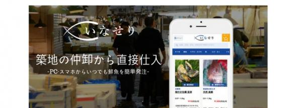 日本エンタープライズ株式会社