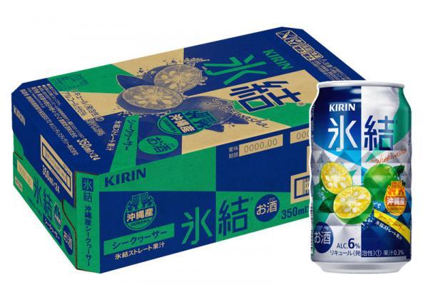 沖縄県大宜味村(おおぎみそん)「ふるさと納税」お礼品に『キリン氷結 沖縄産シークワーサー350ml缶×24本(1ケース)』を新たに追加いたしました画像