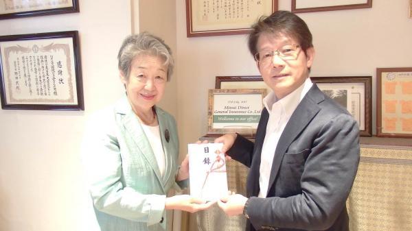 三井ダイレクト損害保険株式会社