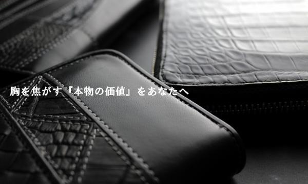 株式会社ヒロコーポレーション