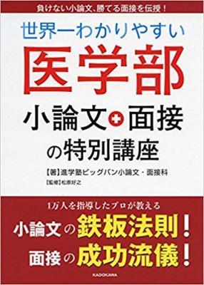 株式会社日本教育センター