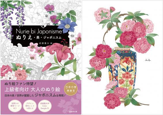 株式会社 京都デザインファクトリー