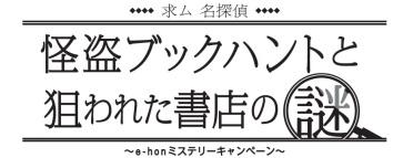 株式会社トーハン