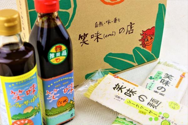 沖縄県大宜味村(おおぎみそん)「ふるさと納税」お礼品に『大宜味村 笑味の店ギフトセット』を新たに追加いたしました画像