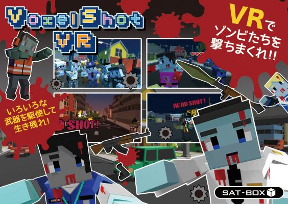 VR Center