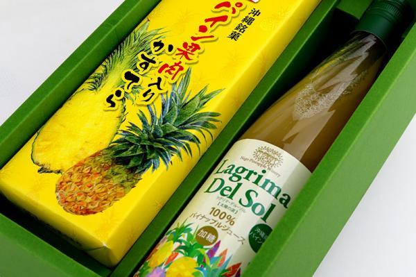 沖縄県東村(ひがしそん)「ふるさと納税」お礼品に『パインかすてら&パイナップルジュース』を新たに追加いたしました画像