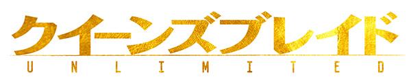 株式会社ホビージャパン
