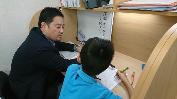 眞人堂株式会社