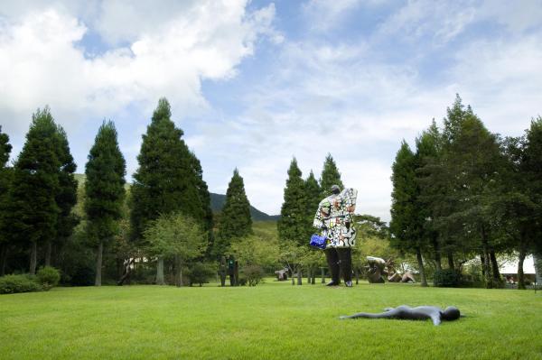 公益財団法人彫刻の森芸術文化財団