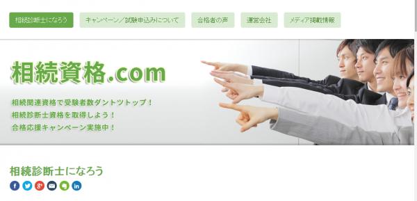 RAUL株式会社