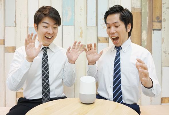 株式会社神戸デジタル・ラボ