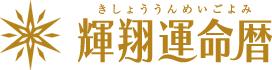 株式会社エールデザイン