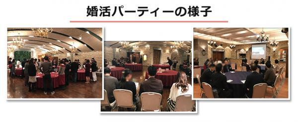 一般社団法人日本結婚相談協会