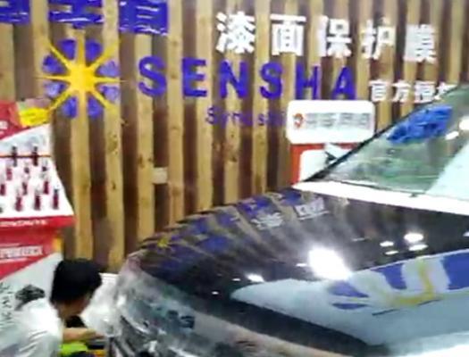 株式会社 洗車の王国