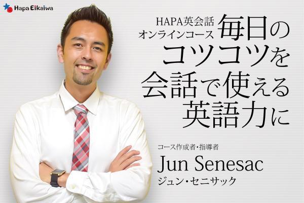 株式会社HAPA英会話