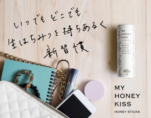 株式会社MY HONEY