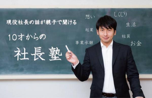 IT Supportパソコン太郎株式会社