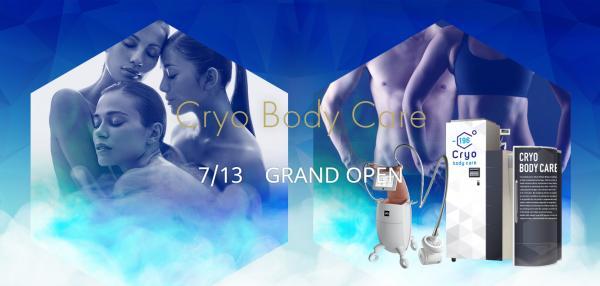 株式会社Cryo Body Care