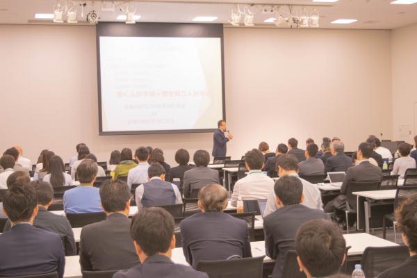 一般社団法人 日本のこころ平安協会