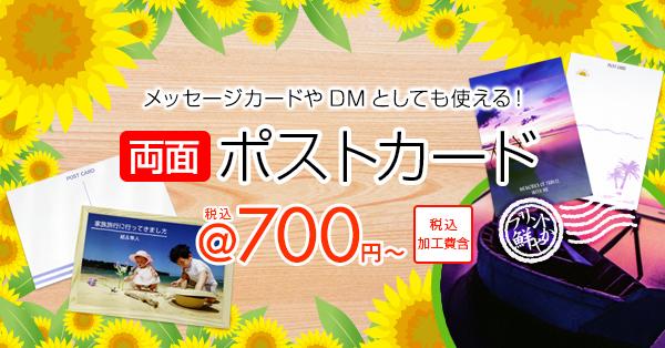 株式会社イメージ・マジック