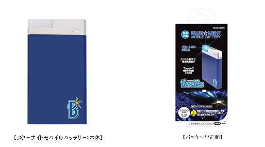 モバイル ノジマ ノジマ 店舗検索