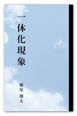 日本ビジネステクノロジー株式会社