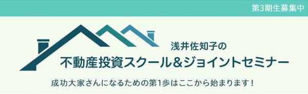 エフピーネット株式会社
