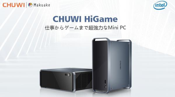 CHUWI Inc.