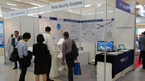 Penta Security Systems K.K.