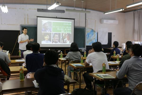 株式会社 西粟倉・森の学校