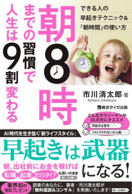 株式会社横浜タイガ出版