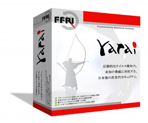 株式会社FFRI