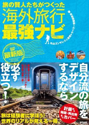 辰巳出版株式会社