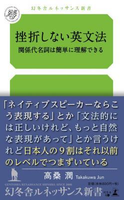 株式会社幻冬舎ルネッサンス新社