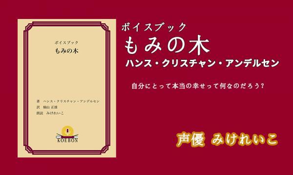一般社団法人日本タレント協会