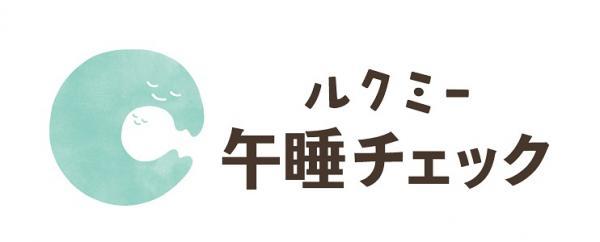 ユニファ株式会社