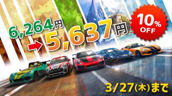 ゲーム Switch レース