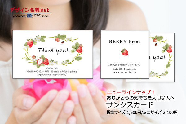 購入 ありがとう ご ます いただき ござい 「購入ありがとうございました」というのを英語で伝えたい場合th