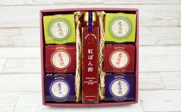 沖縄県金武町(きんちょう)「ふるさと納税」お礼品に『紅麹使用!紅ぽん酢&鍾乳洞貯蔵熟成豆腐ようセット』を新たに追加いたしました画像