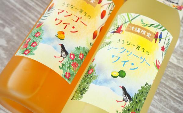沖縄県糸満市(いとまんし)「ふるさと納税」お礼品に『ジャパンワインチャレンジ金賞・銀賞受賞 うちなー育ちワイン2本セット』を新たに追加いたしました画像